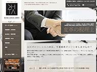 04_office-hattori