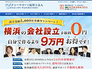 12_vs-yokohama
