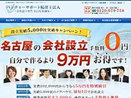 13_vs-nagoya